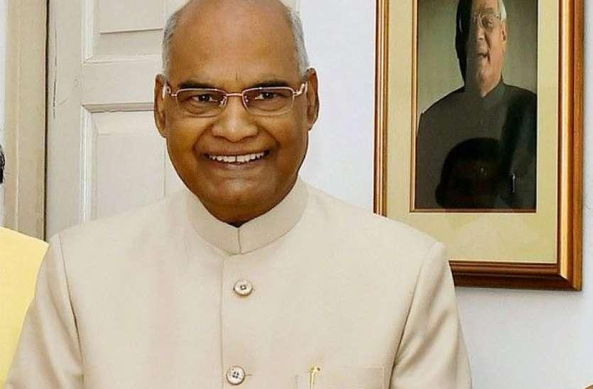 दिसंबर तक दक्षिण भारत प्रवास पर होंगे राष्ट्रपति कोविंद,  20 से 28 तक का ये है कार्यक्रम