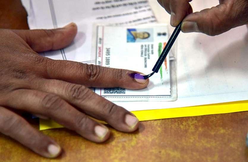 Panchayat Election 2020: मंगलवार से शुरू होगा पहला चरण, जाने इस बार क्या है नया