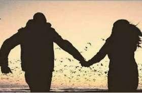 रिश्ते तार-तार, साली को लेकर जीजा हुआ फरार