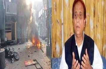 CAA Protest: रामपुर में हिंसक प्रदर्शन के बाद बोले आजम खान, अंग्रेजों के जुल्म याद आ गए