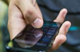 यूपी के सहारनपुर में 34 घंटे बाद इंटरनेट सेवाएं बहाल