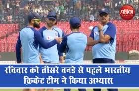 Video : निर्णायक जंग से पहले कोच रवि शास्त्री ने खिलाड़ियों को दी टिप्स