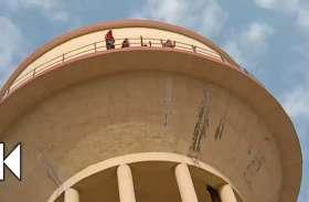 स्कूल व्याख्याता परीक्षा आगे बढ़ाने की मांग, टंकी पर चढ़ी लड़कियां