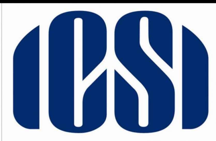 ICSI CS June 2021 Exam Dates: सीएस जून 2021 परीक्षा की डेटशीट जारी, यहां से करें डाउनलोड