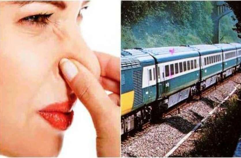 कोरोना वायरस : रेलवे ने 15 अप्रैल तक बदले रिफंड के नियम