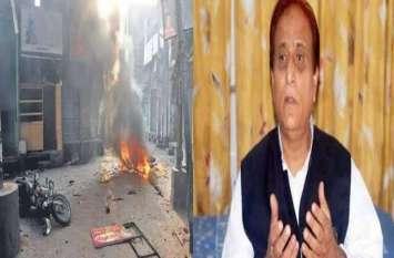 CAA: आजम के गढ़ में सूतली बम से हुआ था पुलिस पर हमला, 25 लोगों की सपंत्ति निलाम कर होगी नुकसान की भरपाई