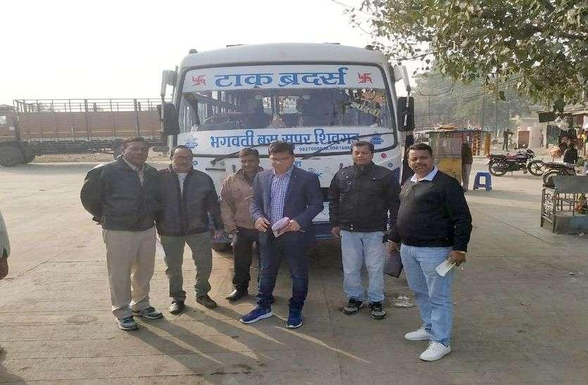 बस संचालकों में हड़कंप, मध्यप्रदेश के इस जिले में टैक्स डिफॉल्टर कई बसें जब्त