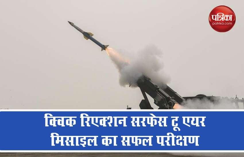 varunastra_missile_news.jpg