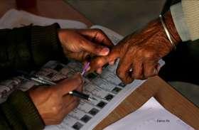 शिक्षक निर्वाचन के लिए वोटरलिस्ट की आपत्तियों की लास्ट डेट बढ़ी