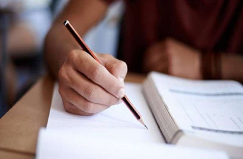 लखनऊ विश्वविद्यालय की स्थगित परीक्षाएं सात जनवरी से होंगी शुरू, नई डेट जारी