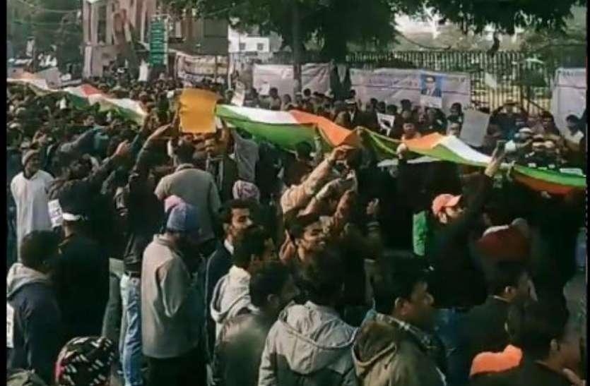 दिल्लीः CAA के विरोध में जामिया में सर्वधर्म सद्भाव तिरंगा यात्रा निकाली गई