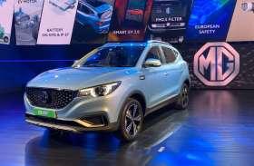 Mg Motors की ZS EV बनी देश की पहली सुरक्षित इलेक्ट्रिक कार, वीडियो में देखें पूरी खबर