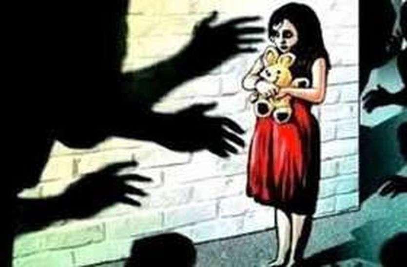 आठ साल की बालिका से बलात्कार का प्रयास, ग्रामीणों ने बचाया, आरोपी मौसा गिरफ्तार