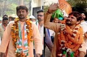 रायपुर नगर निगम: पहला नतीजा कांग्रेस के खाते में, इस वार्ड से कांग्रेस प्रत्याशी ने दर्ज की जीत