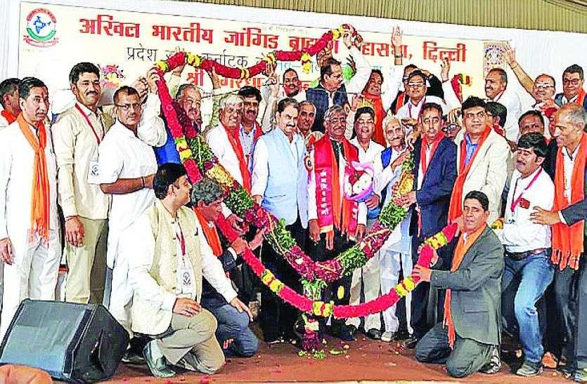जांगिड़ ब्राह्मण महासभा की कार्यकारिणी ने ली शपथ
