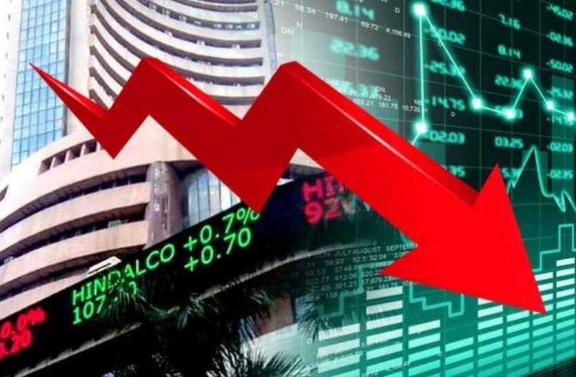 शेयर बाजार में बढ़ोतरी पर लगा ब्रेक, सेंसेक्स में 106 अंकों की गिरावट, यस बैंक 6 फीसदी उछला