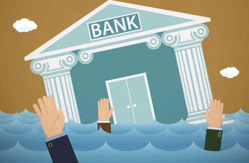 बैंकों के लिए शुभ नही है नए साल की शुरुआत, 3000 करोड़ का हो सकता है शुरुआती झटका