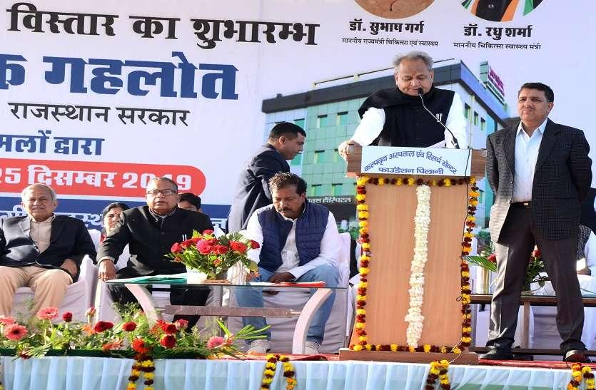 सीएम गहलोत बोले, राजस्थान की निःशुल्क दवा और जांच योजना को देश ने सराहा