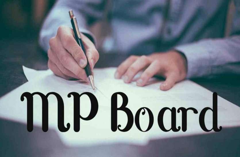 EXAM TIPS : बोर्ड एग्जाम का शेड्यूल जारी होते ही स्टडी पर बढ़ा फोकस, ऐसे करें तैयारी