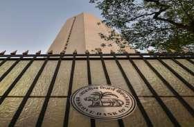 एनबीएफसी का एनपीए बढ़कर 6.1 प्रतिशत पर पहुंचा