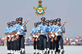 IAF Rally Bharti 2020: भारतीय वायु सेना रैली भर्ती के लिए रजिस्ट्रेशन 8 सितंबर से शुरू, जानें पूरी डिटेल्स