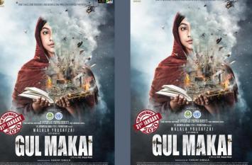 पाकिस्तानी एक्टिविस्ट मलाला यूसुफजई पर बनी बायोपिक फिल्म, ये इंडियन एक्ट्रेस बनी है मलाला