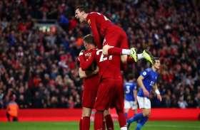 इंग्लिश प्रीमियर लीग: लिवरपूल ने लिसेस्टर सिटी को 4-0 से दी मात