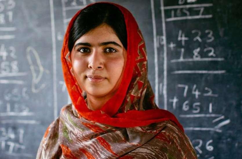 मलाला बनी 'सदी की सबसे प्रसिद्ध किशोरी', कभी सबसे कम उम्र में जीता था नोबेल पुरस्कार