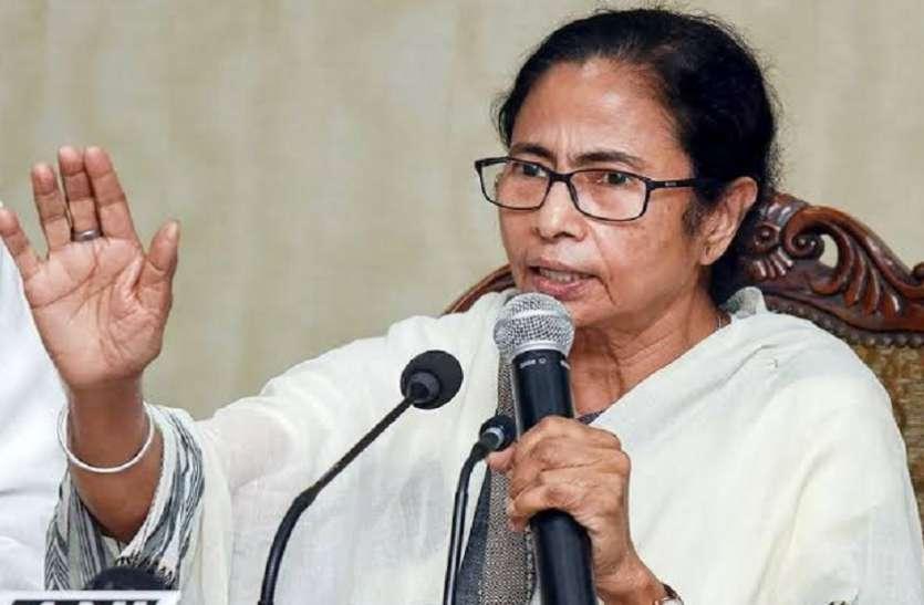ममता ने की छात्रों से दमन और धमकी के आगे नहीं झुकने की अपील
