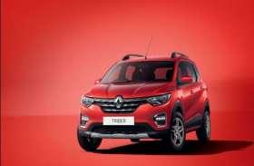 जनवरी 2020 के अंत तक लॉन्च होगी BS6 Renault Triber, कीमत में भी होगा इजाफा