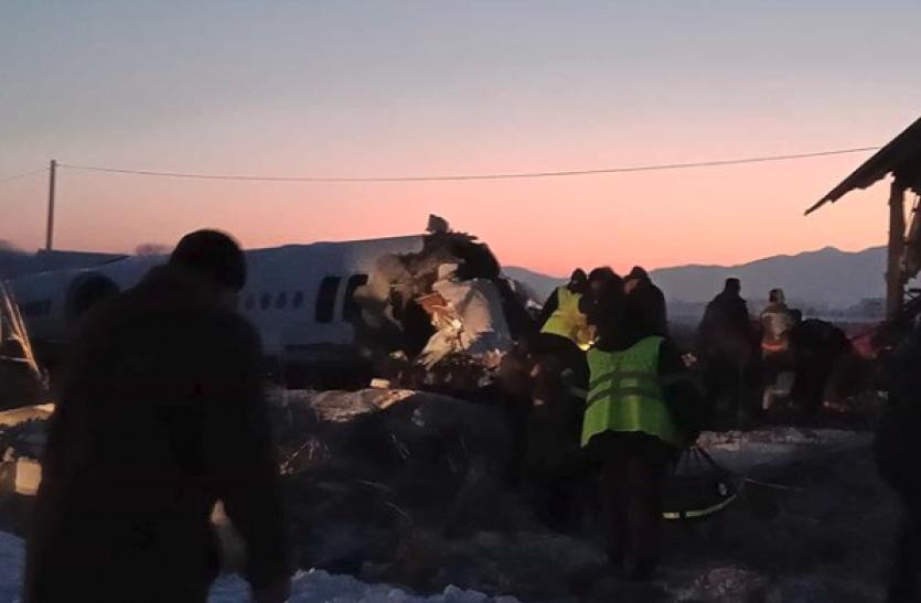 कजाकिस्तान: टेक ऑफ करते हुए बिल्डिंग से टकराया विमान, अब तक 14 की मौत