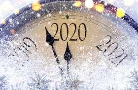 इनकम टैक्स से लेकर जीएसटीे तक ये बदले हुए नियम 2020 में स्वागत करेंगे हमारा