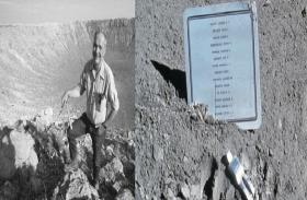 इस शख्स की अस्थियों की राख चांद पर है दफन, ऐसा करने वाले दुनिया के पहले और इकलौते हैं यूजीन