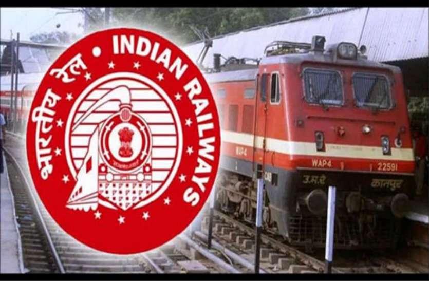 70 फीसदी कम हो गई रेलवे स्टेशनों पर भीड़