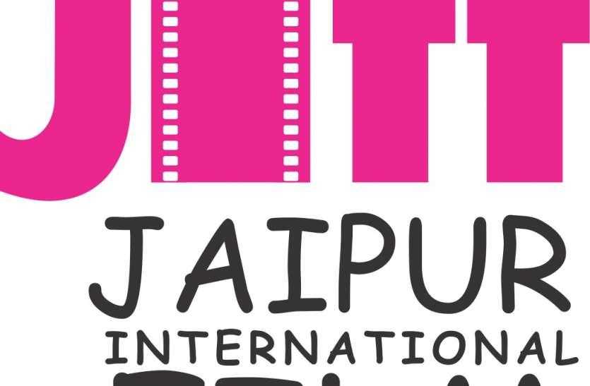 जिफ में होगी 69 देशों की 229 फिल्मों की स्क्रीनिंग