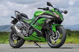 Kawasaki की सबसे ज्यादा बिकने वाली बाइक का उत्पादन हुआ बंद, जानें कब लॉन्च होगी