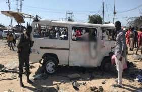 सोमालिया: राजधानी मोगादिशु में कार बम विस्फोट, 73 की मौत