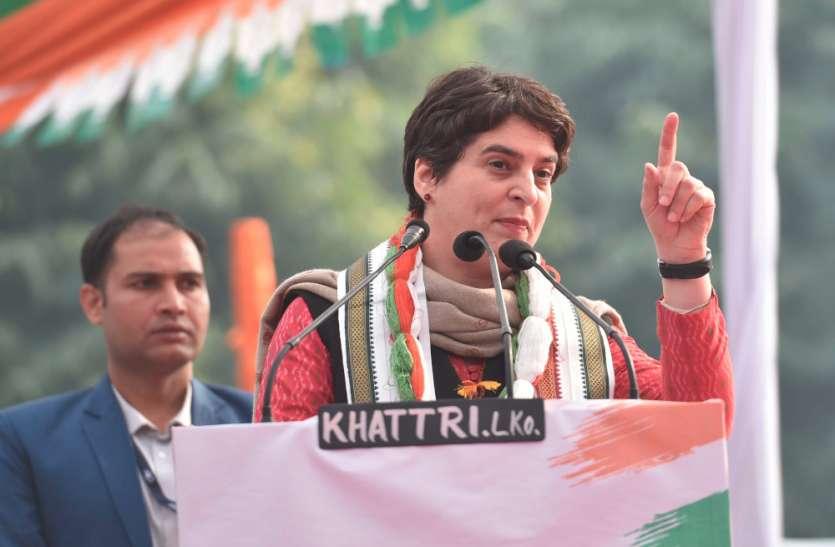 आज देश में वही शक्तियां सरकार चला रही हैं जिनसे हमारी ऐतिहासिक टक्कर रही है - प्रियंका गांधी