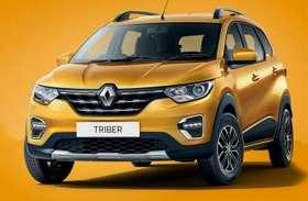 Renault Triber पर मिल रहा भारी डिस्काउंट, बड़ी फैमिली के लिए परफेक्ट है ये कार