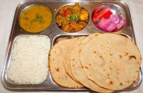 अब दस रुपए में चार रोटी, चावल, दाल और सीजनल सब्जी