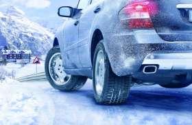 सर्दियों के मौसम में ऐसे रखें अपनी कार का ख़ास ख्याल