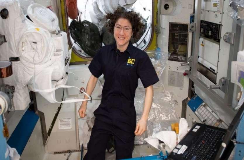 अमरीका: NASA की महिला वैज्ञानिक क्रिस्टिना कोच ने रचा इतिहास, अंतरिक्ष में बिताया 288 दिन