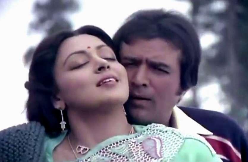 हेमा मालिनी ने राजेश खन्ना के लिए कही थी ये बड़ी बात, कहा- 'नहीं था मुझे बिल्कुल पसंद