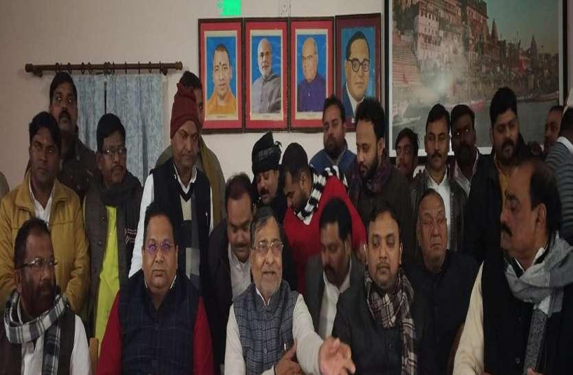 नेता प्रतिपक्ष रामगोविंद नेेेेे कहा, CAA मुद्दे पर भाजपा और आरएसएस ने यूपी में फैलाई हिंसा