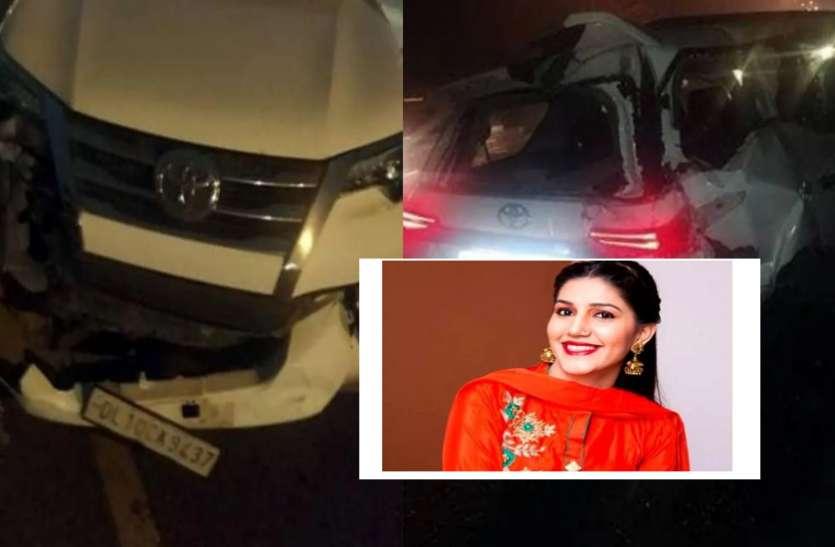 शॅाकिंग! सपना चौधरी की कार का हुआ एक्सीडेंट, जानें सड़क दुर्घटना की पूरा कहानी...