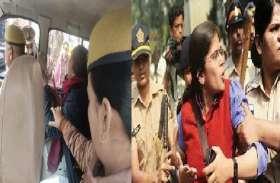 सपा नेता ऋचा सिंह गिरफ्तार ,सपाइयों में आक्रोश पुलिस अलर्ट