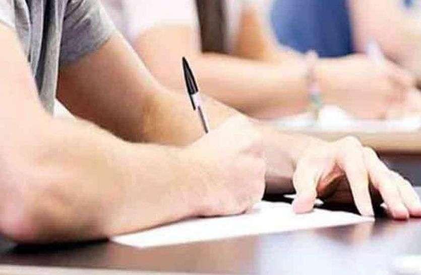100 की जगह छात्रों को मिला 80 नंबर का पेपर, जानें क्यों