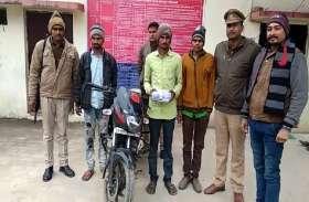 बीस लाख रूपये की अष्टधातु की मूर्ति के साथ तीन युवक गिरफ्तार