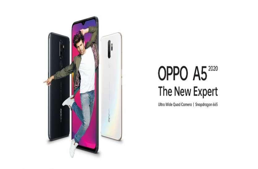 OPPO A5 2020 के दाम में 1000 रुपये कटौती, नई कीमत के साथ यहां से खरीदें