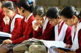 नए वर्ष में मिलेगी New Education Policy, देखें खास रिपोर्ट